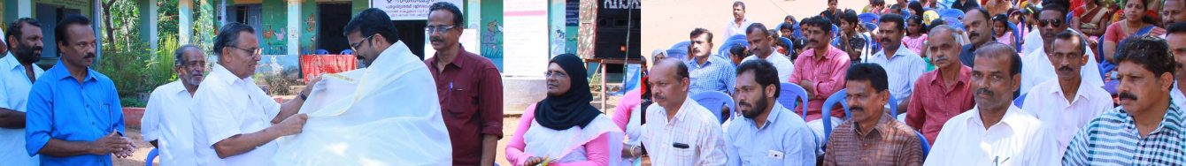 Akshaya E Kendra & CSC Paduppu